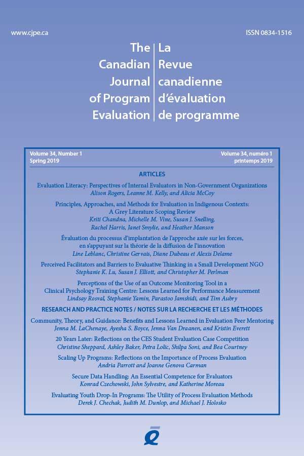 CJPE Volume 34 Number 1 Cover